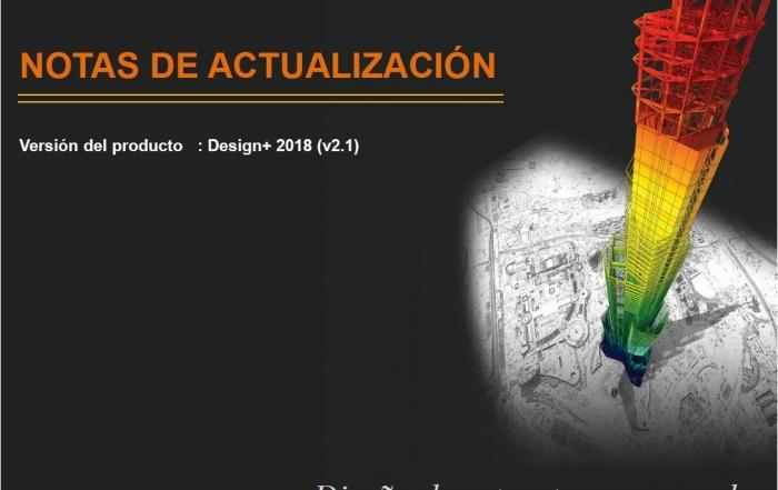Design+ 2018 v2.1 notas de actualizacion